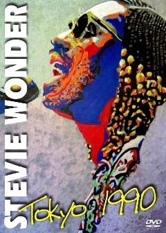 "Концерт Стиви Уандера под названием ""Stevie Wonder Live at Tokyo Dome (1990)"""