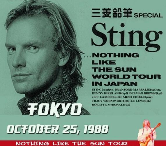 Ранний Sting с концертом в Tokyo Dome (1988)