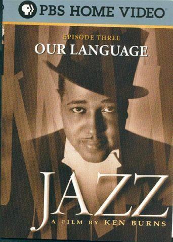 Документальный сериал Джаз, третья серия - Наш язык.